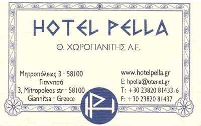 Hotel Pella, Γιαννιτσά