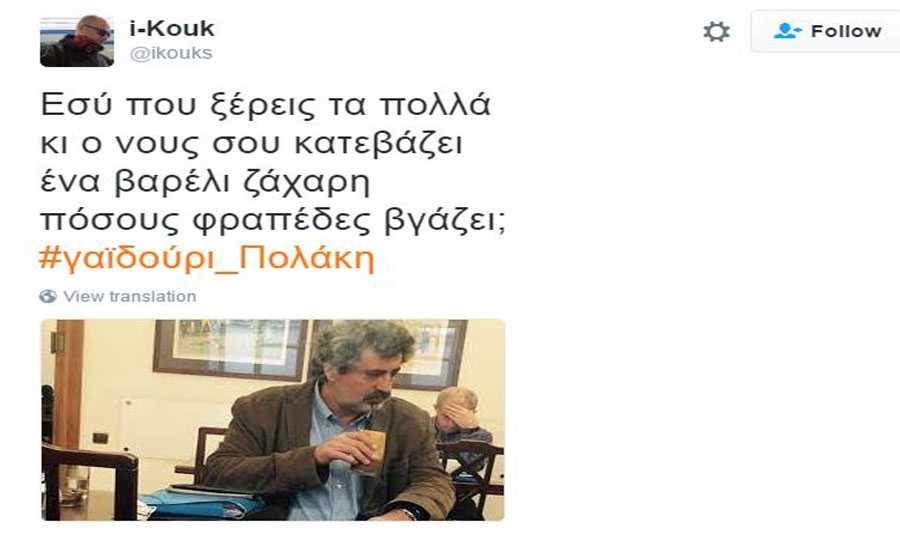 tweet-polakis-1