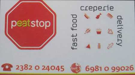 Peat Stop, fast food, creperie, Γιαννιτσά