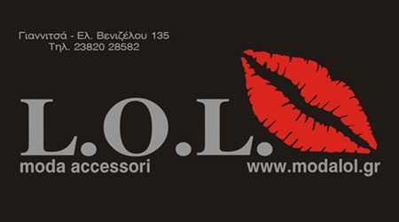 Moda L.O.L, Γιαννιτσά
