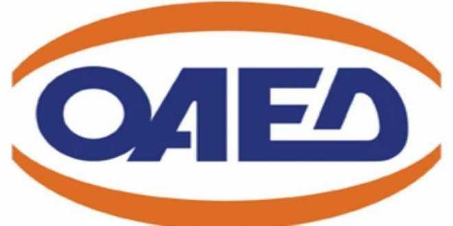 Προσλήψεις στα Κέντρα Απασχόλησης του ΟΑΕΔ – Δείτε τις θέσεις για ...