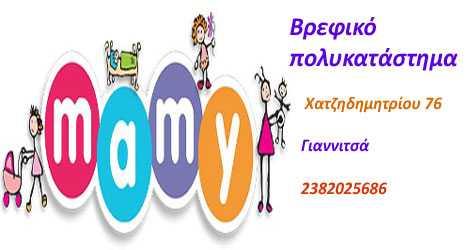 mamyinternet1x