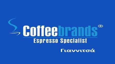 Coffeebrands, Γιαννιτσά