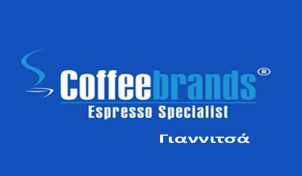 coffeebrandsinternet1