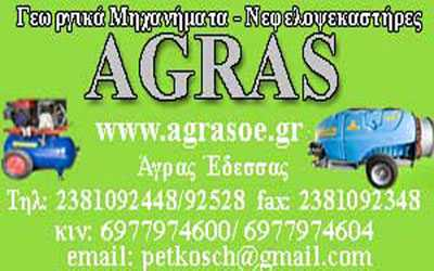 agrasoe