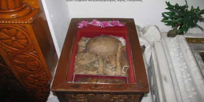 Οι Αγίες Ολυμπία και Ευφροσύνη, που είχαν μαρτυρικό θάνατο στη ...
