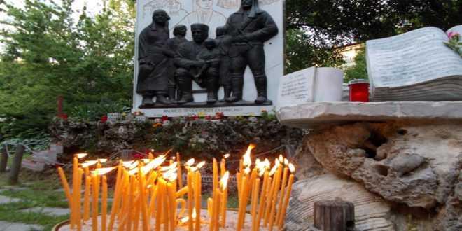 ΠΕ Πέλλας: Πρόγραμμα εκδηλώσεων μνήμης της Γενοκτονίας των Ποντίων
