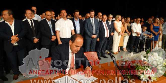 Ορκωμοσία δημοτικής Αρχής δήμου Πέλλας (video-foto)