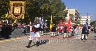 Η παρέλαση για την απελευθέρωση των Γιαννιτσών (video)