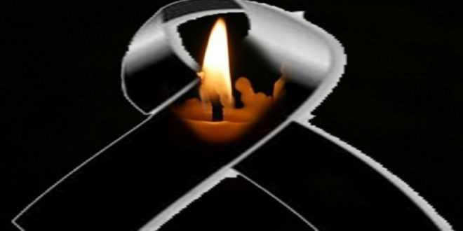Ευχαριστήρια επιστολή για την συμπαράσταση στο πένθος τους, από ...