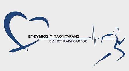Πλούγαρλης Ευθύμιος, Ειδικός Καρδιολόγος, Γιαννιτσά