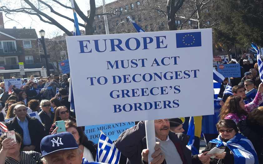 Νέα Υόρκη: Συλλαλητήριο ομογενών κατά της παραβίασης των ελληνικών συνόρων 2